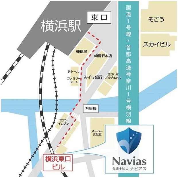 横浜オフィスマップ